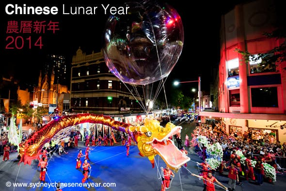 Chinese Lunar Year 2014, Year of the Horse