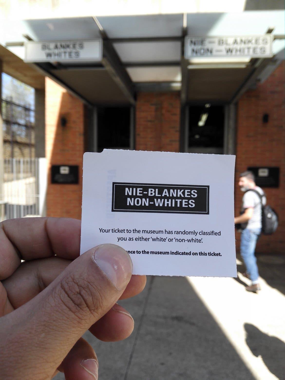 apartheid-museum.