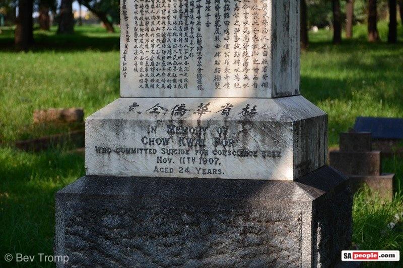 Braamfontein cemetery