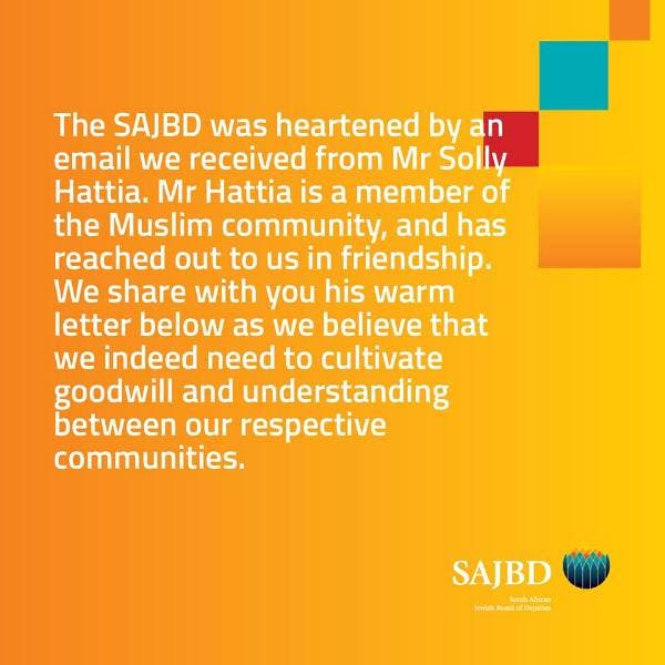 The SAJBD's response to Solly Hattia's letter