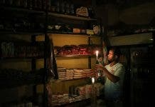 loadshedding in south africa on wednesday