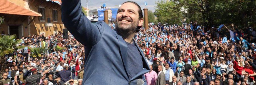 saad hariri president lebanon