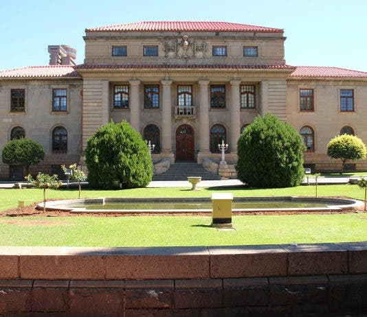South African History Archive Trust