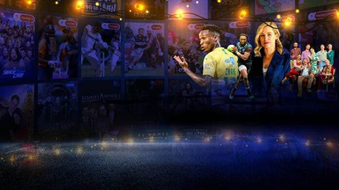DStv entertainment-showmax