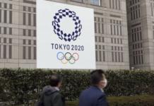 tokyo 2020 carte blanche