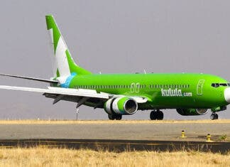 Comair Temporarily Suspends Services Due to Third Wave