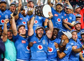 Bulls Win Currie Cup Finals with Record-Breaking Points Difference
